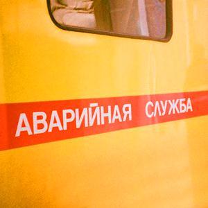 Аварийные службы Шолоховского