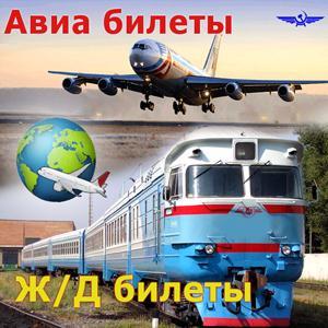 Авиа- и ж/д билеты Шолоховского