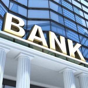 Банки Шолоховского