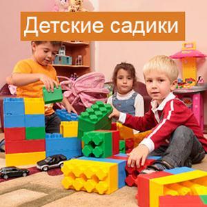 Детские сады Шолоховского