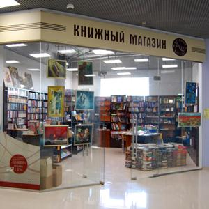 Книжные магазины Шолоховского
