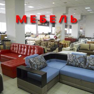Магазины мебели Шолоховского