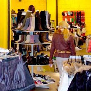 Магазины одежды и обуви Шолоховского
