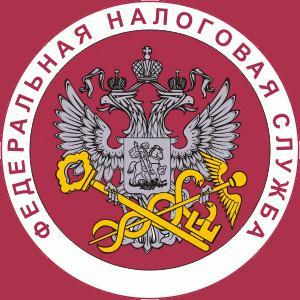 Налоговые инспекции, службы Шолоховского