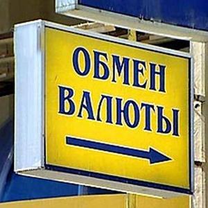 Обмен валют Шолоховского