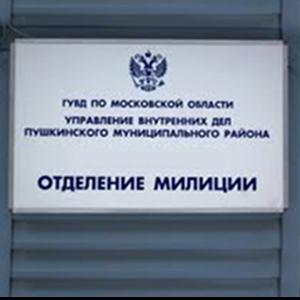 Отделения полиции Шолоховского