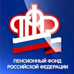 Пенсионные фонды Шолоховского