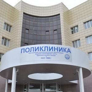 Поликлиники Шолоховского