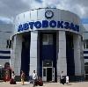 Автовокзалы в Шолоховском