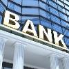 Банки в Шолоховском
