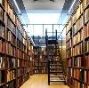 Библиотеки в Шолоховском