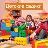 Детские сады в Шолоховском