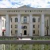 Дворцы и дома культуры в Шолоховском