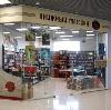 Книжные магазины в Шолоховском