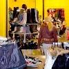 Магазины одежды и обуви в Шолоховском
