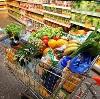 Магазины продуктов в Шолоховском