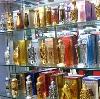 Парфюмерные магазины в Шолоховском
