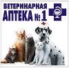 Ветеринарные аптеки в Шолоховском
