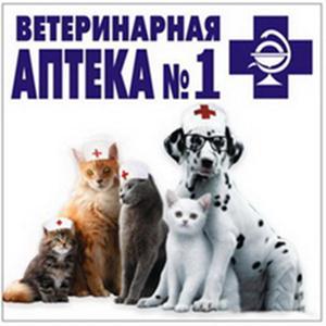 Ветеринарные аптеки Шолоховского